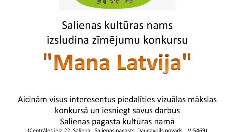 """Zīmējumu konkurss """"Mana Latvija"""""""