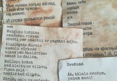 Dzejas dienas Salienā