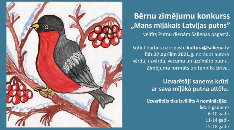 """Bērnu zīmējumu konkurss """"Mans mīļākais Latvijas putns"""""""